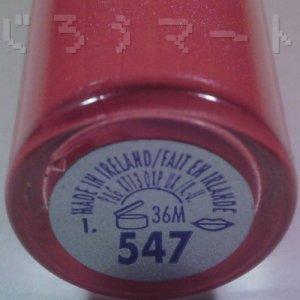 画像3: カバーガール OUTLAST  547 Rose Pearl