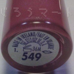 画像3: カバーガール OUTLAST  549 Always Rosy