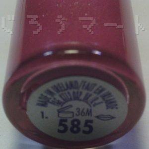 画像3: カバーガール OUTLAST  585 Mauve Muse